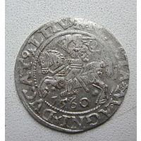 Полугрош 1560 не частый вариант с цветочком в легенде