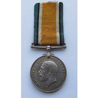Военная медаль 1914-1918, Великобритания, ПМВ