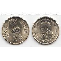 Индия 5 рупий 2012 год 150 лет Мотилал Неру UNC