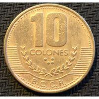 ЦІКАВІЦЬ АБМЕН! 10 калон 1999