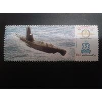 Пакистан 1989 подводная лодка