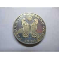 ЛИТВА. 10 лит 1994 года.Фестиваль песен  литовцев мира. ОРИГИНАЛ.