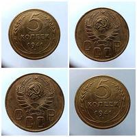Достойное предложение!!! Шикарный лот монет 1941 года!!! Четыре монеты 1941 года (1, 2, 3 и 5 копеек)!!! Состояние XF(+)>AU!!! 100% Оригинал!!!