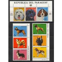 Парагвай Собаки 1986 год чистая полная серия из 7-ми марок и купонов