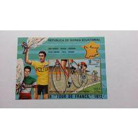 Экваториальная Гвинея 1973 TOUR DE FRANCE