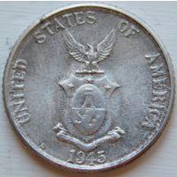 10. Филиппины под США 20 сентавов 1945 год, серебро*