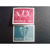 Норвегия 1972 юношеская фил. выставка полная