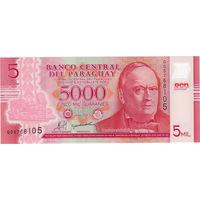 Парагвай, 5 000 гуарани, 2011 г., полимер, UNC