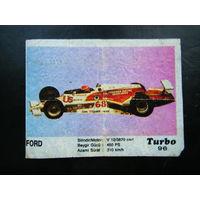 Турбо 96