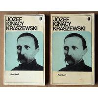 """Jozef Ignacy Kraszewski """"Morituri"""""""