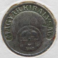 Венгерское королевство 10 филлеров 1940 год