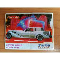 Turbo classic #122 турбо классик