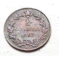 "Италия 2 чентезимо, 1867 ""M"" - Милан  2-10-25"