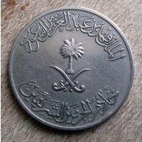 Саудовская Аравия. 50 халалов 1987 г.