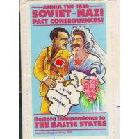 Ястребы Даугавы 1989 Виньетка к 60-летию заключения Советско-Германского пакта. На письме