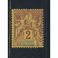 Fr Колонии Анжуан Коморы 1892 Вып Мир и Торговля Стандарт #2*