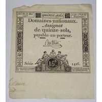 Франция, 15 Солей 1793