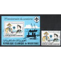 Скауты Мавритания 1982 год 1 блок и 1 марка