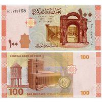 Сирия. 100 фунтов (образца 2009 года, P113, UNC)