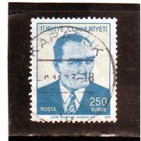 Турция. Ми-2218. Кемаль Ататюрк. 1971.