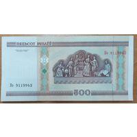500 рублей 2000 года, серия Но - XF-AUNC