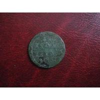 Полушка 1721 год Российская Империя (ПЁТР I) Набережный монетный двор