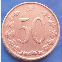 50 геллеров 1964 Чехословакия КМ# 55.1 бронза