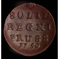 Солид для Пруссии 1759 или 60