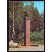 СССР 1981 ДМПК Держиново Дзержинский Столбцы памятник