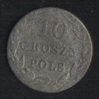 Польша 10 грош 1822 г. (*). Состояние на фото!