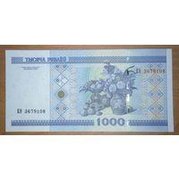 1000 рублей серия ЕЭ - UNC