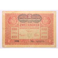 Австро-Венгрия, 2 кроны 1917 год