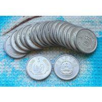 Китай 5 фынь (фэнь). Инвестируй выгодно в монеты планеты!