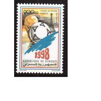 Джибути-1998 (Мих.664) **  , Спорт, ЧМ-1998 по футболу(кат.=180 е)