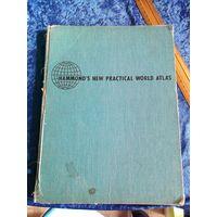 Hammond`s new practical world. Американский атлас мира, 1950 годы.