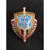 Минская милиция 80 лет