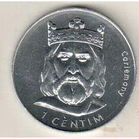 Андорра 1 сантим 2002 Карл Великий