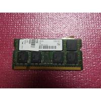 Оперативная память SO-DIMM DDR2 512mb (для ноутбука)