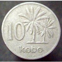 10 кобо 1976
