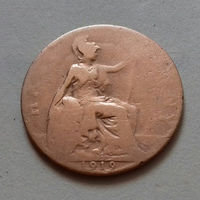 1/2 пенни, Великобритания 1919 г., Георг V