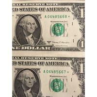 Пять однодолларовых банкнот со звездой одной серии в ряд
