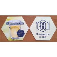 Подставка под пиво Hoegaarden No 13