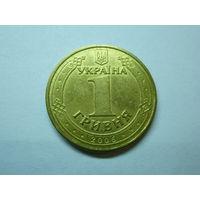 Украина. 1 Гривна.2006 года. Владимир Великий.