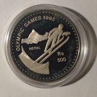 Непал 500 рупий 1992г