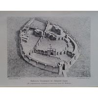 Крепость Сенджирли въ северной Сирии. 24х16см.