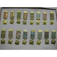 Сувенирный набор памятных знаков ВДНХ СССР (16 знаков)