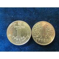 ВОСТОЧНАЯ ЕВРОПА УКРАИНА 1 гривна + 50 копеек цена 2-х монет 0,56 руб.