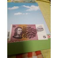 АВСТРАЛИЯ 5 долларов / образца1973 года, нечастая/