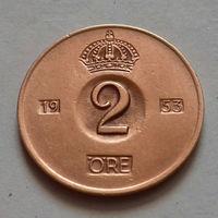 2 эре, Швеция 1953 г.