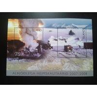 Исландия 2007 Межд. полярный год. блок